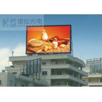 Buy cheap 32x16 Dots Outdoor Led Advertising Panel For Airports / Stations product