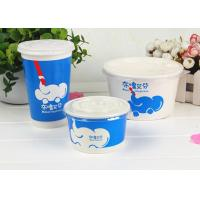 Buy cheap Two Sided Poly - Coated Cold Paper Cups With Lids And Straws Eco Friendly product
