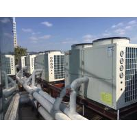 Buy cheap Lower Heat Dissipate Water To Water Heat Pump , Heat Pump Unit Stainless Steel Shell from wholesalers