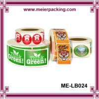 Quality Custom PET label stickers for jars and bottles/Paper Labels Rolls for Gifts and for sale