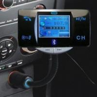 Buy cheap Car MP4 Player with 1.8-inch LCD and Caller ID Display, Supports MP4 and MP3/WMA Formats product