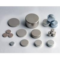 Buy cheap sintered Zn coating permanent ndfeb magnetic block for pump machine product