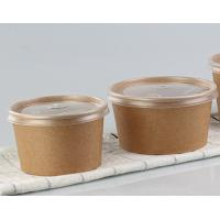 Buy cheap Single Use Eco Friendly Round Kraft Paper Bowls Container Food Grade product