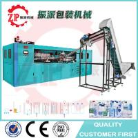 China Fully automatic Pet juice bottle blow molding machine 2,4,6 cavity high speed high quality on sale