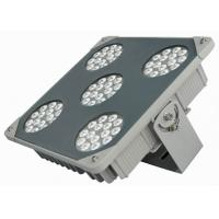 Buy cheap 90W 5000K Natural White IP65 LED Gas Station Lights For Petrol Station product