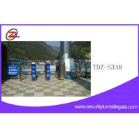 Mechanical Tripod Turnstile Gate Automatic with fingerprint Directional