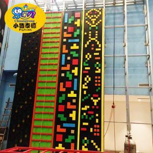Artificial Plastic Kids Rock Climbing Wall Anti - Fade For Amusement Parks