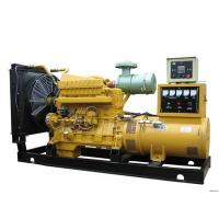 Buy cheap 【HOT SALE】Ce ISO9001 Perkins Perkins Engine 800KW Diesel Generator Set/800kw Diesel Generator Set with perkinsEngine product