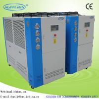Buy cheap 3 - 45 P Air To Water Industrial Small Air Cooled Mini Water Chiller Low Noise product
