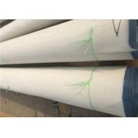 Buy cheap Polyester Spiral Paper Machine Clothing Small Loop Dryer Canva Heat Resistant product