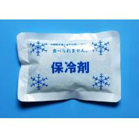Buy cheap Nylon Lunch 6 Instant Cold Pack Insulated Extra Large Cooler Bag For Frozen Food product