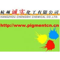 Buy cheap Pigment 1125 Fast Yellow G product