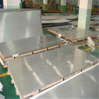 Buy cheap 825 Stainless Steel Plate Hastelloy C22 Incoloy 825 Alloy Asme SB 423 Plate ISO product