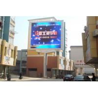 Buy cheap Cree / Cree LED chip Cotco led wall screen display outdoor P10 10000dots/m2 product