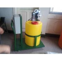 Buy cheap PE / Plastic Mixing Tank for chemical mixing machine, chemical powder mixer product