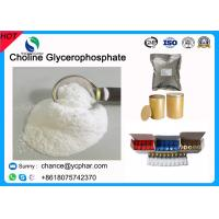 Buy cheap 99% Nootropics Powder Alpha GPC Choline Glycerophosphate for Enhancing Memory 28319-77-9 Energy Supply product