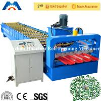 Steel Building IBR Roofing Sheet Cold Roll Forming Machine 19 rows