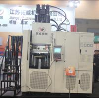 Buy cheap Dumbbell Rubber Injection Moulding Machine Can Be Customized Worktable product