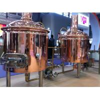 Buy cheap Commercial Copper Brewing Equipment Copper Beer Tank 50L - 10000L 245KGS product
