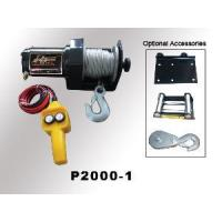 Buy cheap ATV Electric Winch 2000LB (P2000-1) product