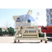 Buy cheap Multipurpose ISO/CE Approved Twin Shaft JS1000 Cement Mixing Machine product