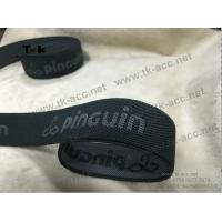 China Black Color Knitted Jacquard Elastic Band Silicone Elastic Tape For Clothing on sale