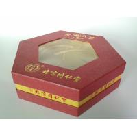 Buy cheap Hexagon Shape Elegant Rigid Gift Boxes, Luxury Food Packaging Box For Festival Gift product