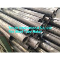 Buy cheap OD: 4 - 114mm Titanium and Titanium Alloy Steel Tube For Heat Exchanger / Cooled Condensers from Wholesalers