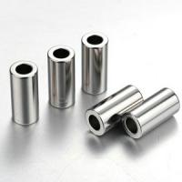 Buy cheap Brushless DC Motor Magnets product