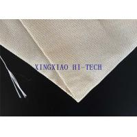 Buy cheap SGS Certificated Thermal Insulation Fireproof Fiberglass Fabric Steel Wire Reinforced product