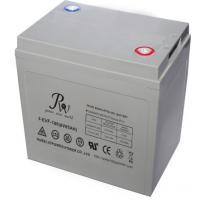 Buy cheap Valve Regulated Electric Vehicle Lead Acid Battery 12V 50Ah With High Safe Energy product
