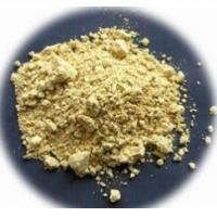 Buy cheap XANTHAN GUM DISPERSIBLE product