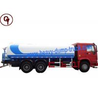 Buy cheap 10000L 4x2 Heavy Duty Water Container Truck product