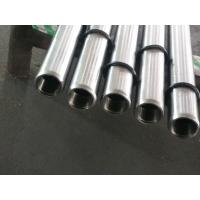 Buy cheap Customized Hollow Piston Rod, Hard Chrome Hollow Bar Outer Diameter 6mm - 1000mm product