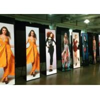 Buy cheap Indoor Standing Creative Led Display Panels 1.9mm Hd For Advertising product