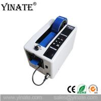 White 18W M1000S Electric Office Tape Dispenser M1000 Series Industrial Packing Auto Tape Machine for Adhesive Tape CE