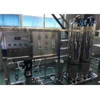 Buy cheap Small Capacity Drinking Water Treatment Systems RO Purification Plant For Pure Water product