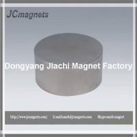 """Buy cheap High Quality Permanent NdFeB Disc Magnet 0.1"""" x 1/8 """" product"""