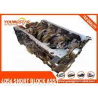 Buy cheap OEM Short Cast Iron Engine Block For Hyundai H1 / H100 D4BH D4BB 2.5TD  201H2-42U00A product