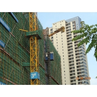 Buy cheap Building Safety 2 Tons Construction Material Lifting Hoist product