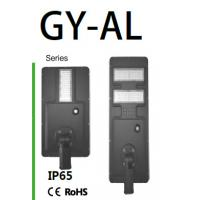 Buy cheap Integrated Solar Powered Led Street Lights Polycrystalline Solar Panel Easy Installation product