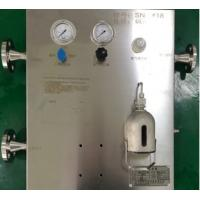 Buy cheap Fixed Volume Automatic Sampling System 2.5 Mpa Less Than 50℃ Temperature product