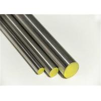 Buy cheap ASTM 316 Steel Drill Rod , High Speed Steel Round Bar Length 1.0m-6m product