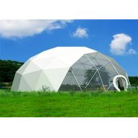 Buy cheap Outdoor Customized Geodesic Dome Tent Lightweight Heat Resistant Steel Frame product