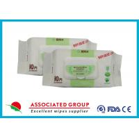 China Perfume Free Baby Wet Tissue 19 * 20CM With Flushable Nonwoven Spunlace Material on sale