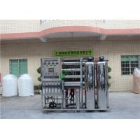 China Industrial RO Water Treatment System / Commerical Drinking Water Purification Machine on sale