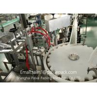 Buy cheap Easy Cleaning Automatic Fruit Preserves / Meat / Jam Tin Can Filling Machine product