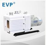 Buy cheap Rotary-vane vacuum pump-2XZ-C Series product