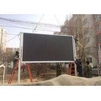 P16 SMD3535 outdoor advertising led display / front maintenance led display / IP65 waterproof and dustproof