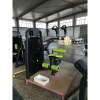 Buy cheap Strength Fitness Prone Leg Curl Machine / Gym Club Body Exercise Fitness Equipment product